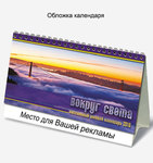 http://www.infolio-print.ru/images/products_gallery_images/0094_thumb.jpg
