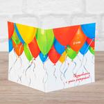 Корпоративная открытка с днем рождение для девушек
