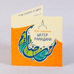 Приглашение 150х150 из дизайнерской бумаги лен слоновая кость