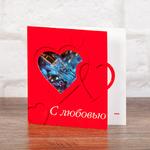 Открытка валентинка с сердечком