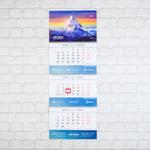 Квартальный календарь I-Teco
