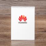 Блокнот для компании HUAWEI