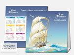 Календарь с мужским дизайном