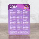 Сетка карманного календаря