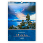 http://www.infolio-print.ru/images/products_gallery_images/A3-_-__thumb_01554315201601.png