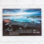 Перекидной календарь на ригеле