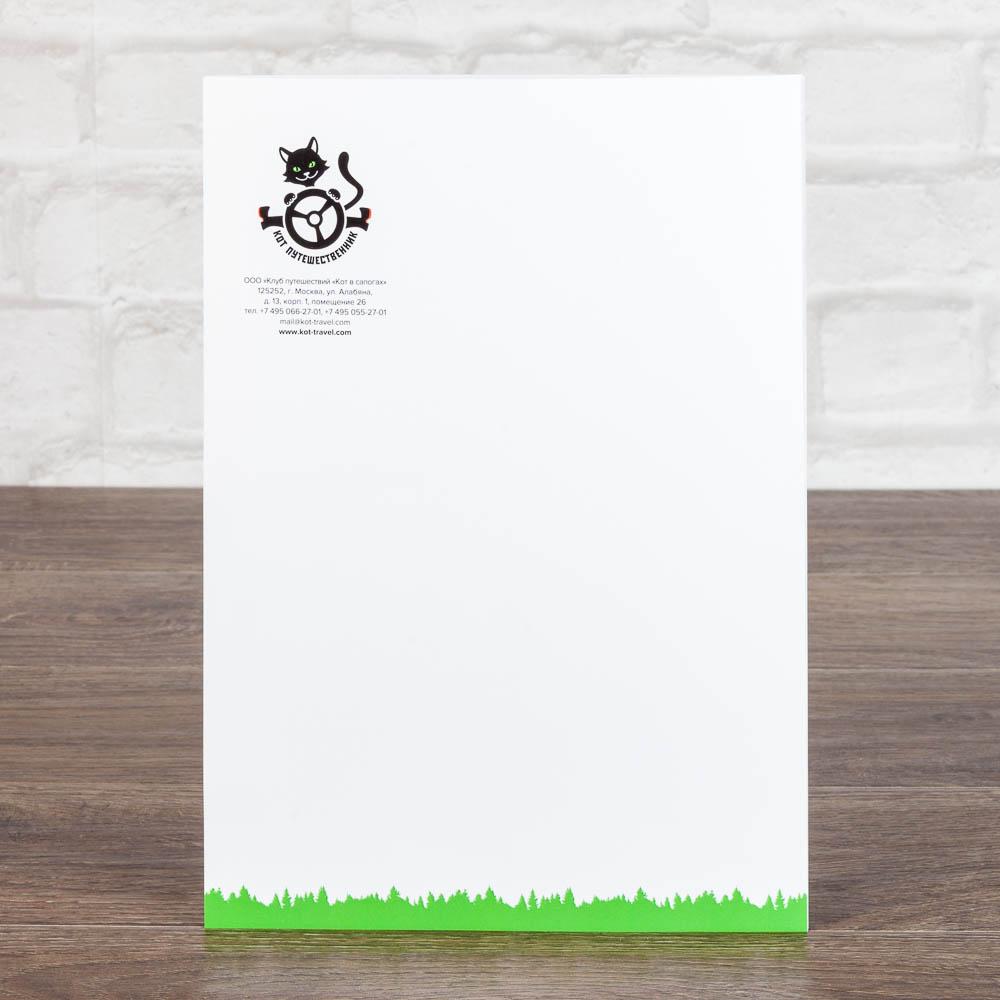 печать фирменные бланки с логотипом