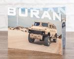 буклет А4 297х210 горизонтальный Буран
