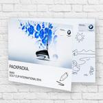 Раскраска для мероприятия компании BMW