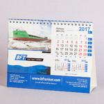 Горизонтальный календарь настенный А5