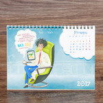 Настоьлный перекидной календарь 12 листов плюс обложка