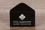 Черный конверт для подарочной карты Диери Душанбе