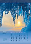 http://www.infolio-print.ru/images/products_gallery_images/baikal-2_thumb.jpg