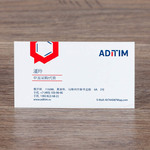Визитка ADITIM на Color Plan 350 г/м2