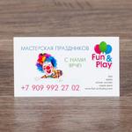 Визитная картока мастерской праздников Fun&Play