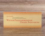Приглашение на концерт Венской филармонии