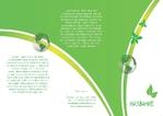 Флора зелень 03