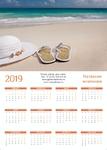 календарь 2019 отдых туризм