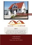 Недвижимость (А5)