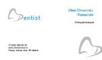 стоматолог медицина