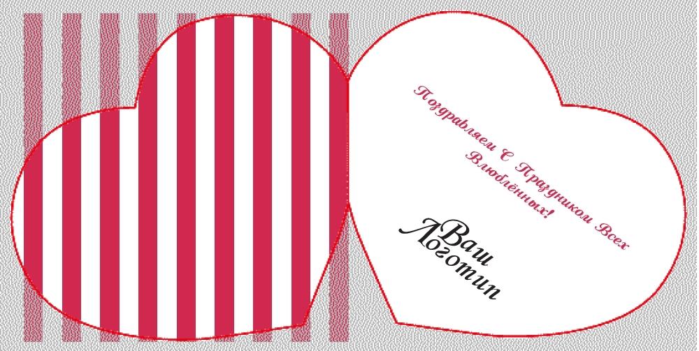 Валентинки шаблоны открыток