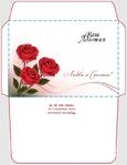 Конверт с розами (К-11)