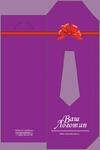 Упаковка для галстука сиреневая с бантом