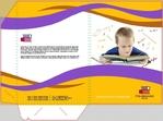 Папка А4 Детское образование (F-1)