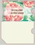 Конверт розовый с белым
