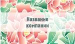 Визитка Персиковая роза