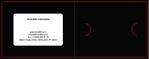 Конверт-книжка под визитку черная