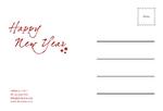 новый год шар