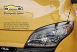 ремонт авто транспорт такси