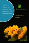 Visitcard Agriculture_Business_card_magnets_7_india