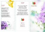 флористика цветы букеты