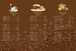 меню кафе ресторан