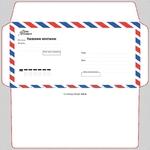почтовый конверт с индексом