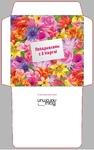 Яркие цветы 150х150