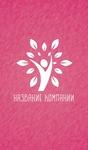 дерево человек розовый