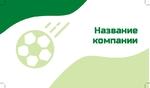 футбол детские сеции кружки соревнования