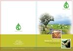 агропромышленность ферма хозяйство