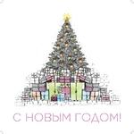 елка подарки