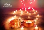 сердце свечи