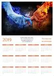 календарь 2019 любовь