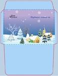 Конверт Зимний пейзаж (230x160)