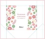 Розовые цветы 2 (250x200)