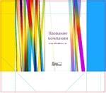 Цветные линии (250x200)