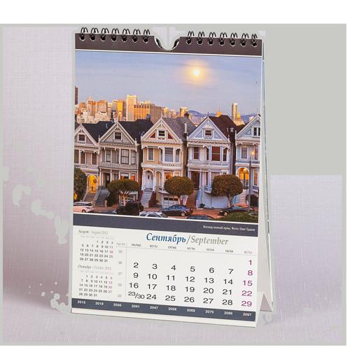Настольный календарь А5 вертикальный