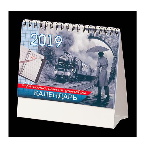Настольный деловой календарь