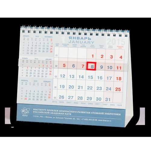 настольный деловой календарь с беунком - самый популярный календарь